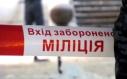 В Олександрії знайшли труп патронажної медсестри, загорнутий у поліетилен