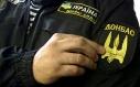 Бійці батальйону «Донбас»: Вам краще не знати, як ми спимо…