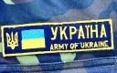 Ми «поклали» майже чотири сотні російських найманців – солдат Сергій