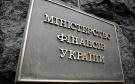 Кіровоградські профспілки вимагають не скорочувати бюджетників і нормально фінансувати галузі